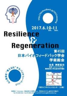 Flyer1_170128.jpg