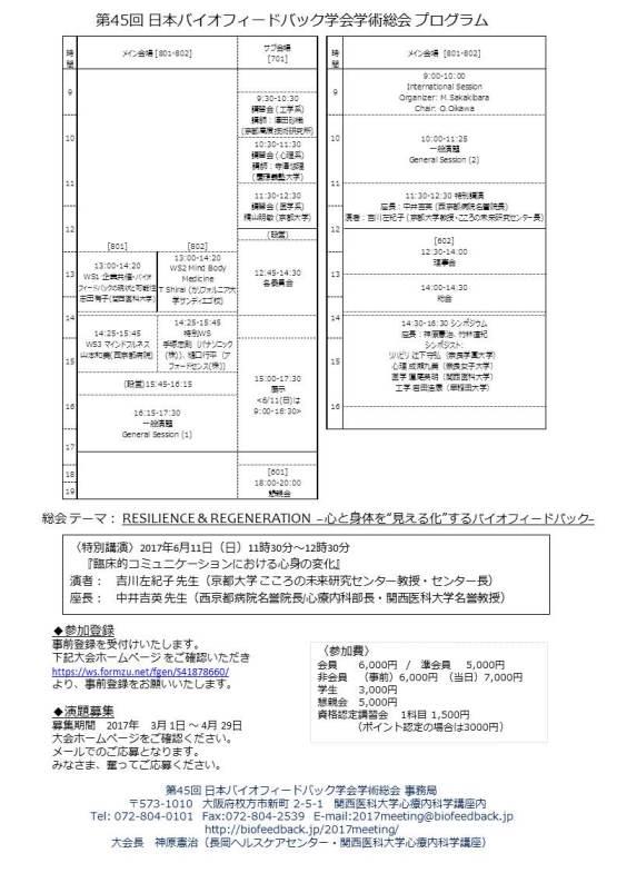 Flyer1_170418_2.jpg